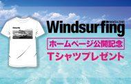 ホームページ公開記念Tシャツプレゼント(募集終了)