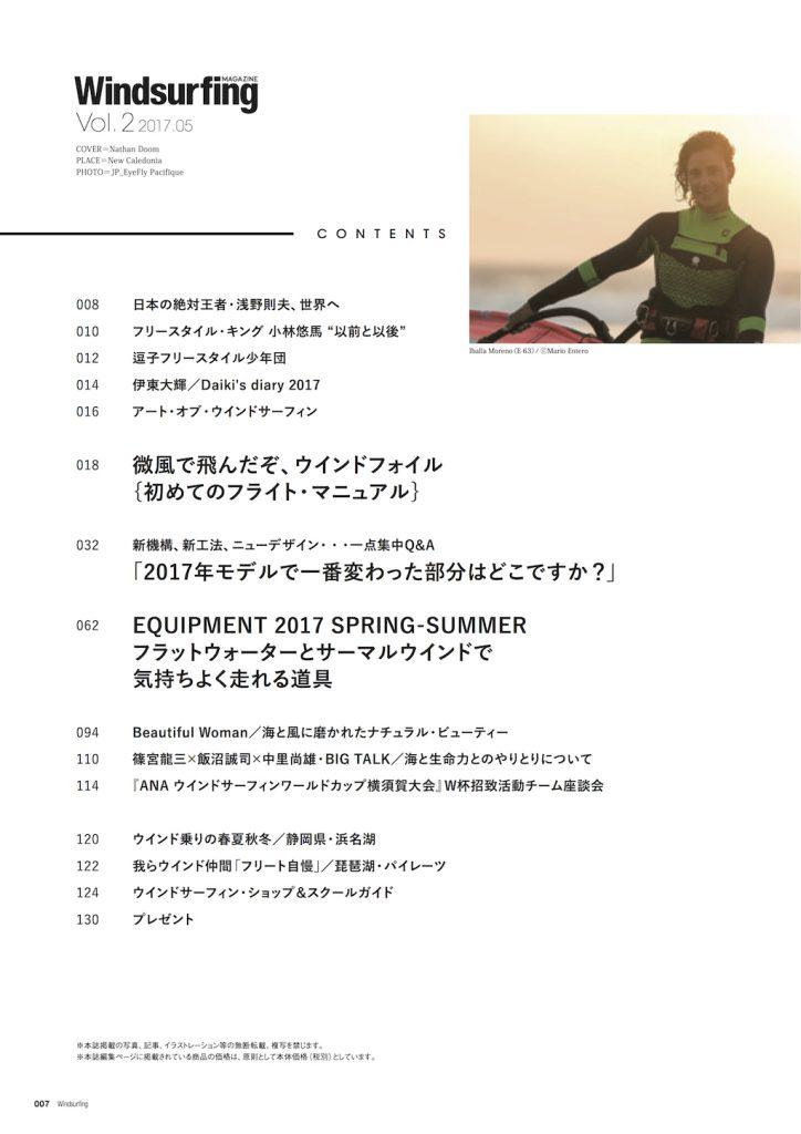 2_007p_contents