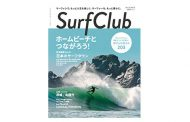 Surf Club Vol.1