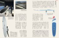 ウインドサーフィン マガジン_Vol.3 / 10月16日発売<br>Preview_3_さらにウインド情報満載!