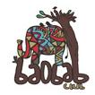 Club Baobab / クラブ・バオバブ
