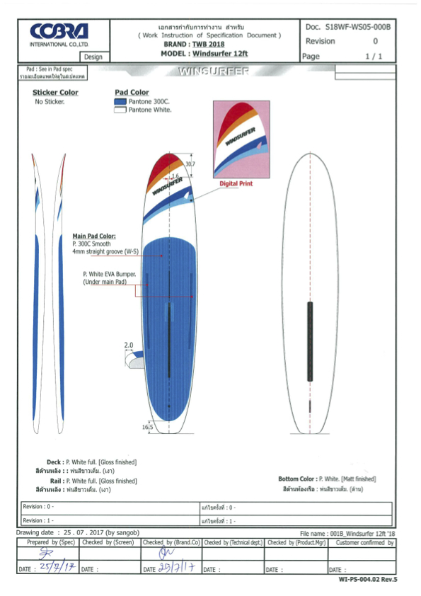 WINDSURFER_Neo 2018(画像はコブラ社の作業指示書) 全長:366cm(366cm)/ 最大幅:74cm(68cm)/ ボリューム:229ℓ(175ℓ) (※カッコ内は旧サーファー艇の数値)