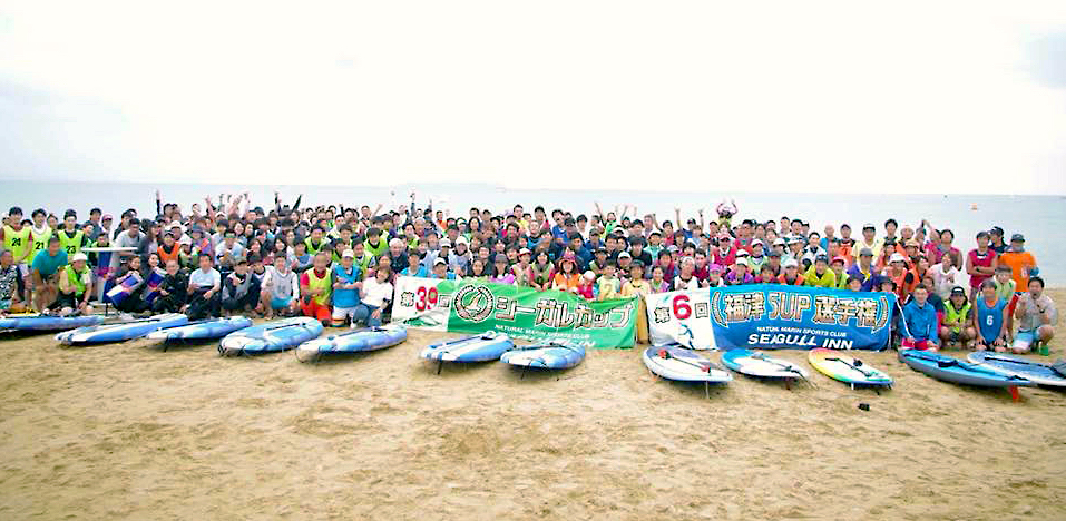 Big Event @ Fukuma Beach, Fukuoka