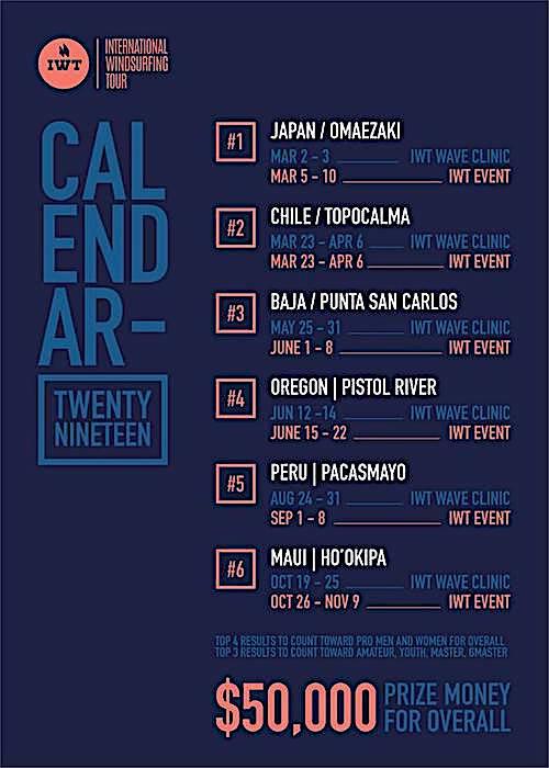 ▲IWT 2019 Event Calendar