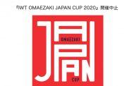『IWT OMAEZAKI JAPAN CUP 2020』開催中止