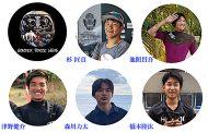 湘南・逗子のワンダーボーイズがチームを結成!
