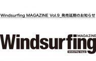 Windsurfing MAGAZINE Vol.9_発売延期のお知らせ